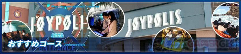 Reportage et exclusivite Japon Joypolis SEGA  les 20 ans de Sonic (33)