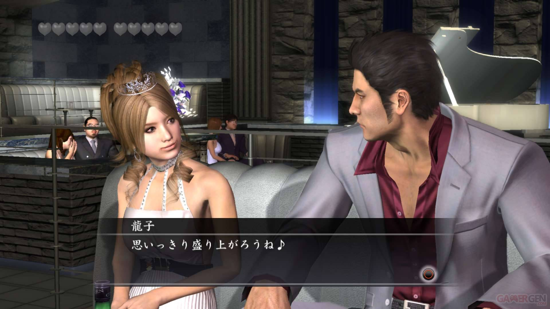 Yakuza-4_screen (2)