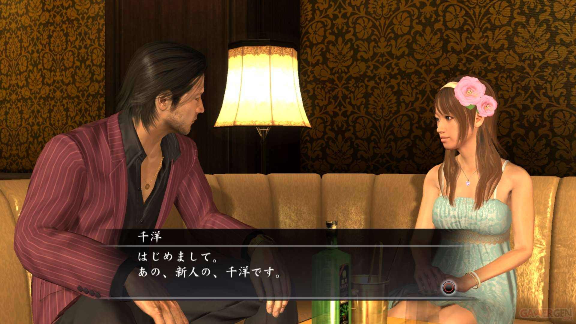 Yakuza-4_screen (3)