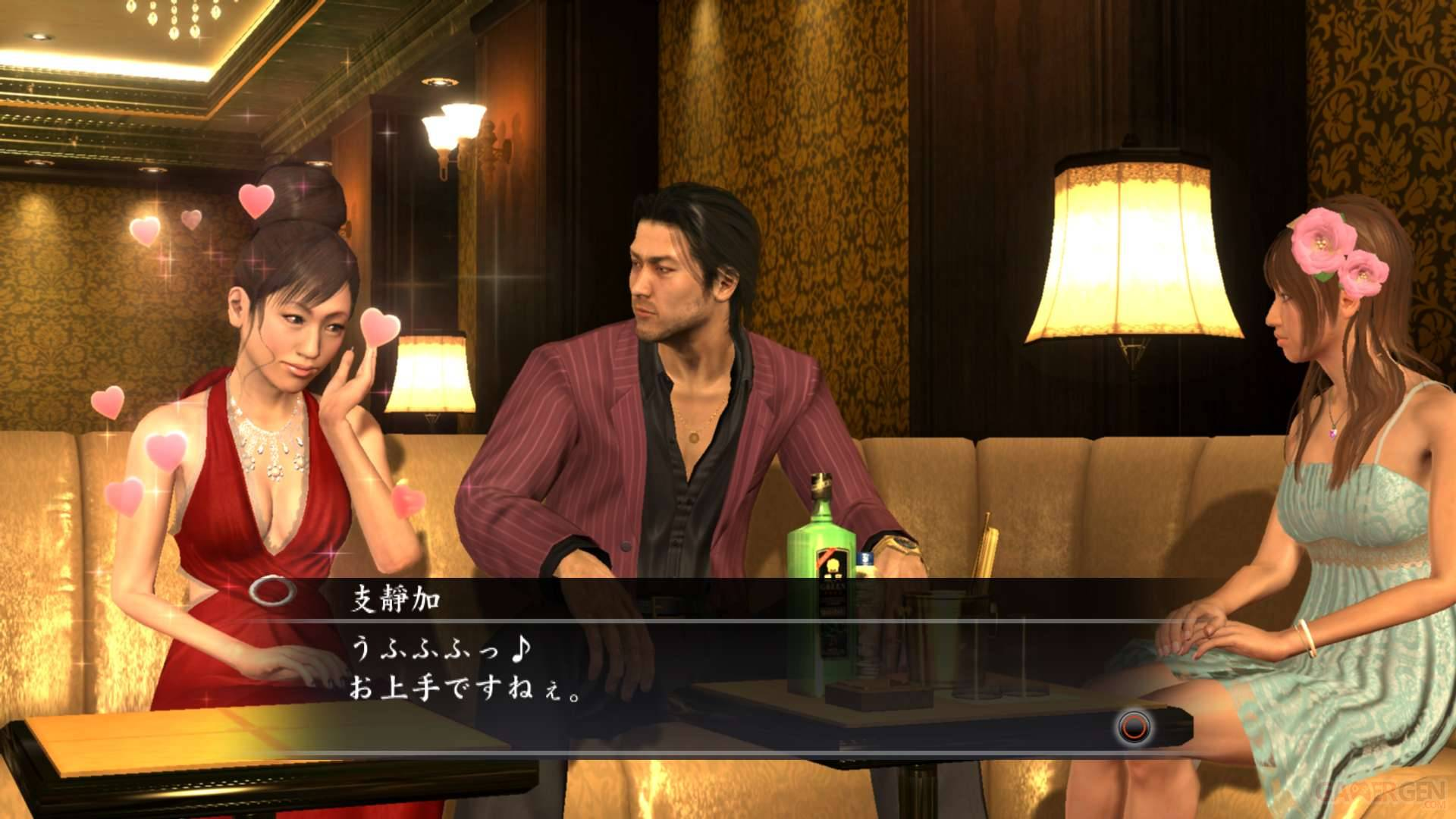 Yakuza-4_screen (4)