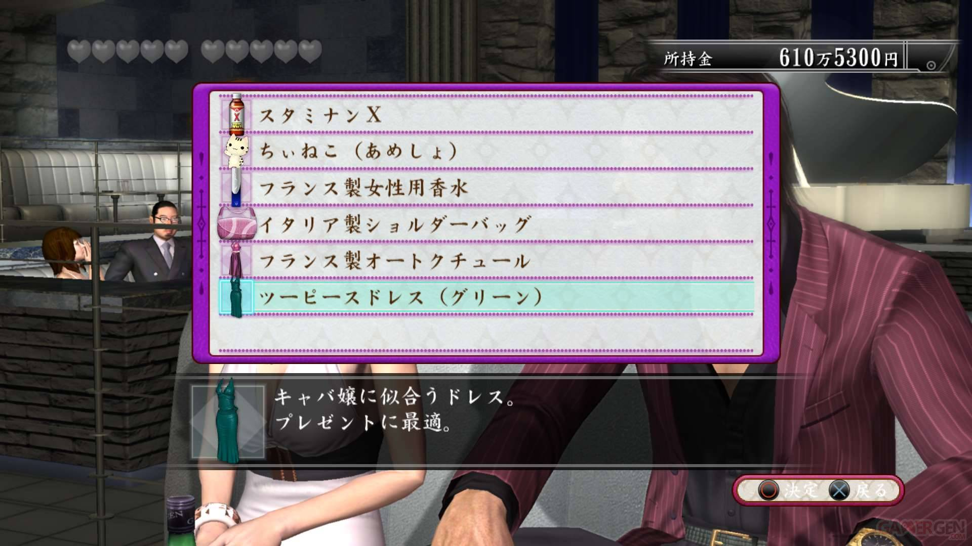 Yakuza-4_screen (5)