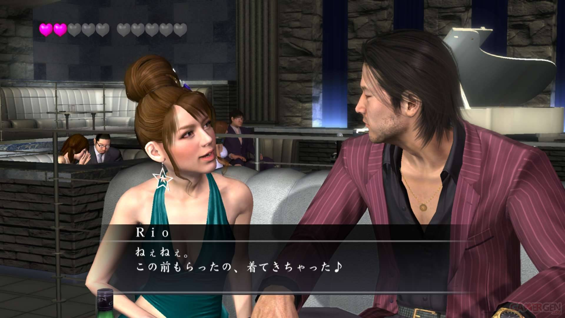 Yakuza-4_screen (7)