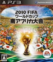 2010 FIFA cover