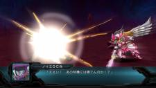 2nd Super Robot Wars OG 21 (25)