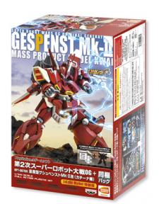 2nd-Super-Robot-Wars-OG-Image-Genpenst-Mk-II-090812-01