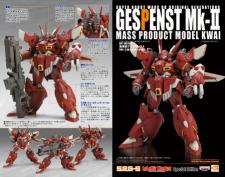 2nd-Super-Robot-Wars-OG-Image-Genpenst-Mk-II-090812-02