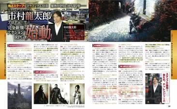 Action-RPG-Square-Enix-Image-051211-01