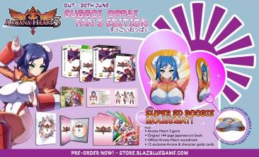 Arcana-Heart-3-Suggoi-Oppai-Fans-Edition-Image-01