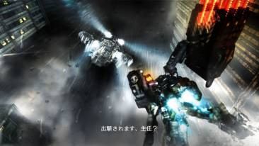 Armored Core 5 1