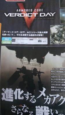 Armored Core Verdict Day scan 3