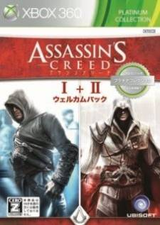 Assassin's Creed Welcome Pack 2