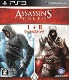Assassin's Creed Welcome Pack