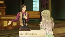 Atelier-Ayesha_19-05-2012_screenshot-5