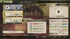 Atelier-Escha-Logy-Alchemist-Dusk-Sky_02-06-2013_screenshot-25