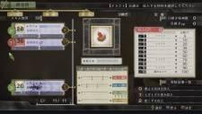 Atelier-Escha-Logy-Alchemist-Dusk-Sky_31-03-2013_screenshot-19