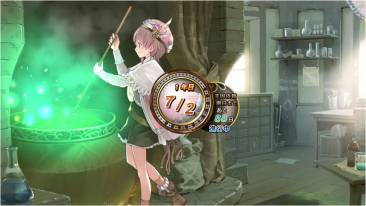atelier-rorona-playstation-3-ps3-122