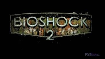bioshock2-logo