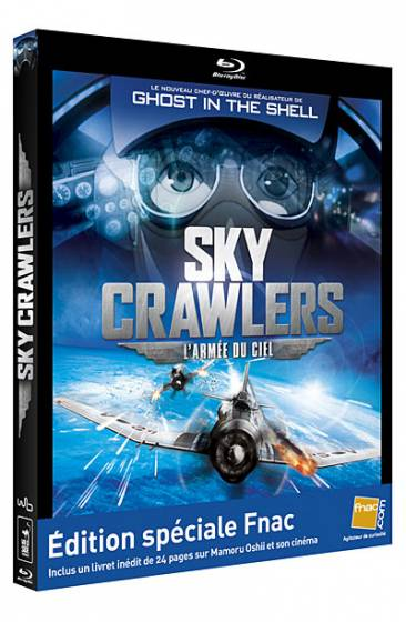 bluray_skycrawlers