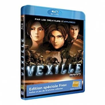 bluray_vexile