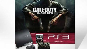 call-of-duty-black-ops-bundle-screenshot-26052011-01