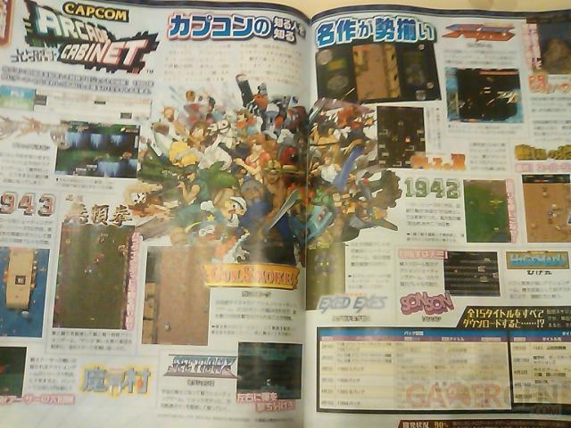 Capcom Arcade Cabinet screenshot 07022013