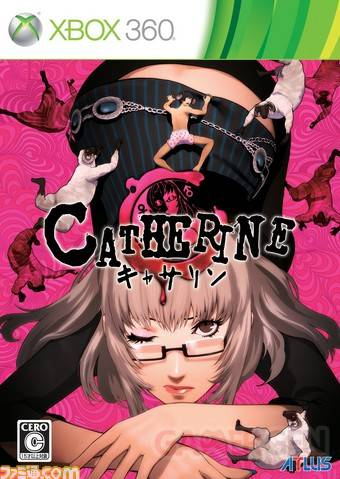 catherine_cover_jap_xbox
