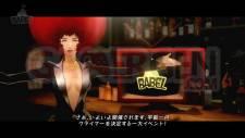 catherine-multiplayer-screenshot-2011-01-30-02
