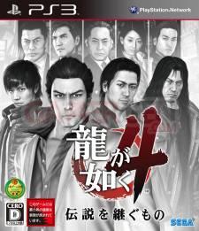 Couverture Covers Nippone Japonaise PS3 Ryu Gag Gotoku 4 yakuza