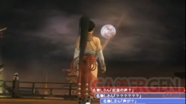 Dead or Alive 5 Ultimate 09.05.2013.