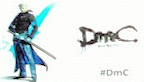 Devil may Cry logo vignette 14.08.2012