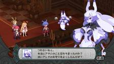 Disgaea D2 images screenshots 0002