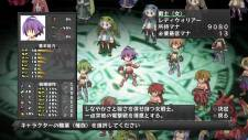 Disgaea D2 images screenshots 0009