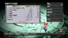 Disgaea D2 images screenshots 0014