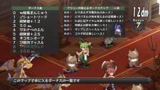Disgaea D2 images screenshots 0041