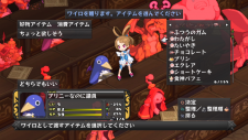Disgaea D2 screenshot 07032013 016