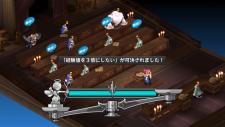 Disgaea D2 screenshot 07032013 018