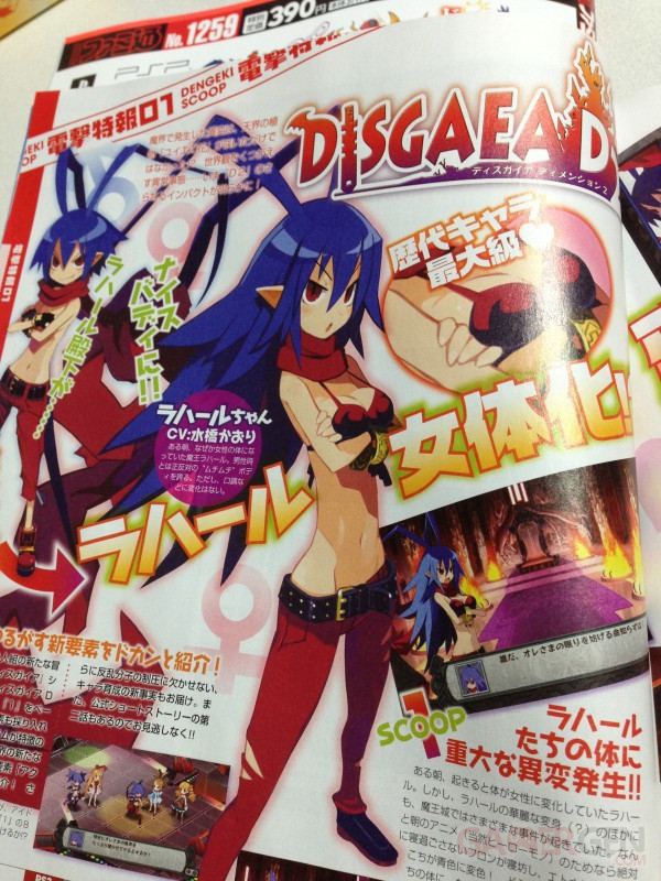 Disgaea D2 screenshot 18012013 002