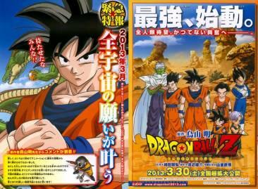 Dragon Ball 2013 film akira toriyama 12.07.2012