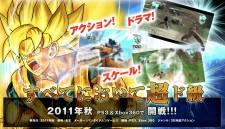 Dragon-Ball-Game-Project-Age-2011-Image-09-05-2011-03