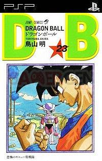 Dragon Ball Manga Jap Japan PSP