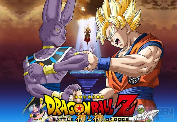 Dragon Ball Z Battle of gods 04.04.2013..