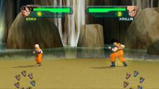 Dragon-Ball-Z-Budokai-HD-Collection_13-07-2012_screenshot (3)