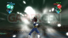 Dragon-Ball-Z-Ultimate-Tenkaichi_21-07-2011_screenshot-8