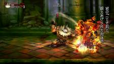 Dragon's Crow screenshot 19042013 002