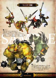 Dragon's Crown artbook artwork 09.08.2013 (1)
