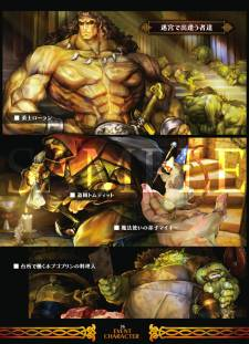 Dragon's Crown artbook artwork 09.08.2013 (6)