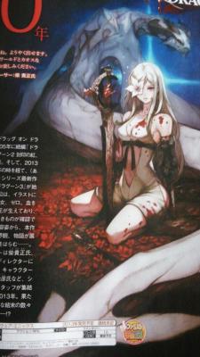 Drakengard 3 screenshot 13032013 001