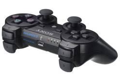 MANETTE 3 PS3 DUALSHOCK PILOTE TÉLÉCHARGER