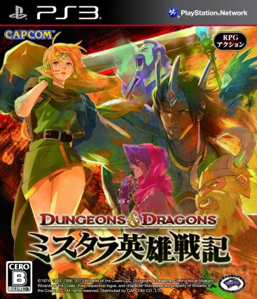 Dungeons & Dragons Chronicles of Mystara jaquette jap 28.06.2013.