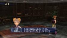 Dynasty Warriors 7 Empires 11.09.2012 (10)
